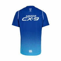 North Melbourne Kangaroos 2019 Mens Canterbury Vapordi Training Tee