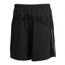 Diadora Mens Mid Running Short With Compression Boxer