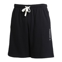 Diadora Mens Knit Short